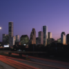 Houston, Texas Housing Market Forecast Into 2018